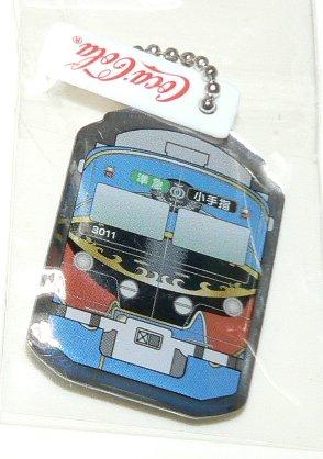 P11808766