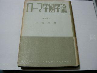 P12201815